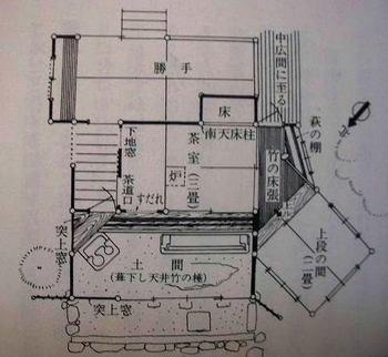 金閣寺 夕佳亭3.jpg